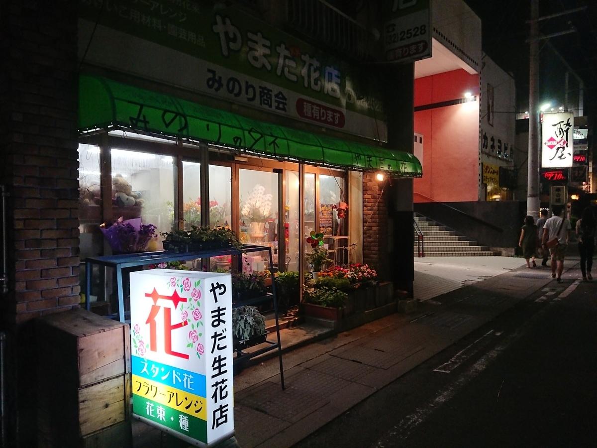 f:id:deep-karuma-waap-ec-real-s1:20190320222401j:plain