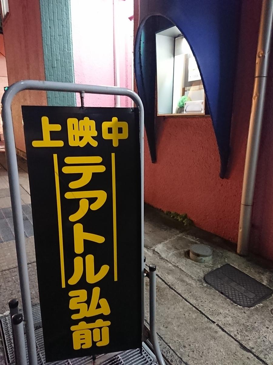 f:id:deep-karuma-waap-ec-real-s1:20190320230330j:plain
