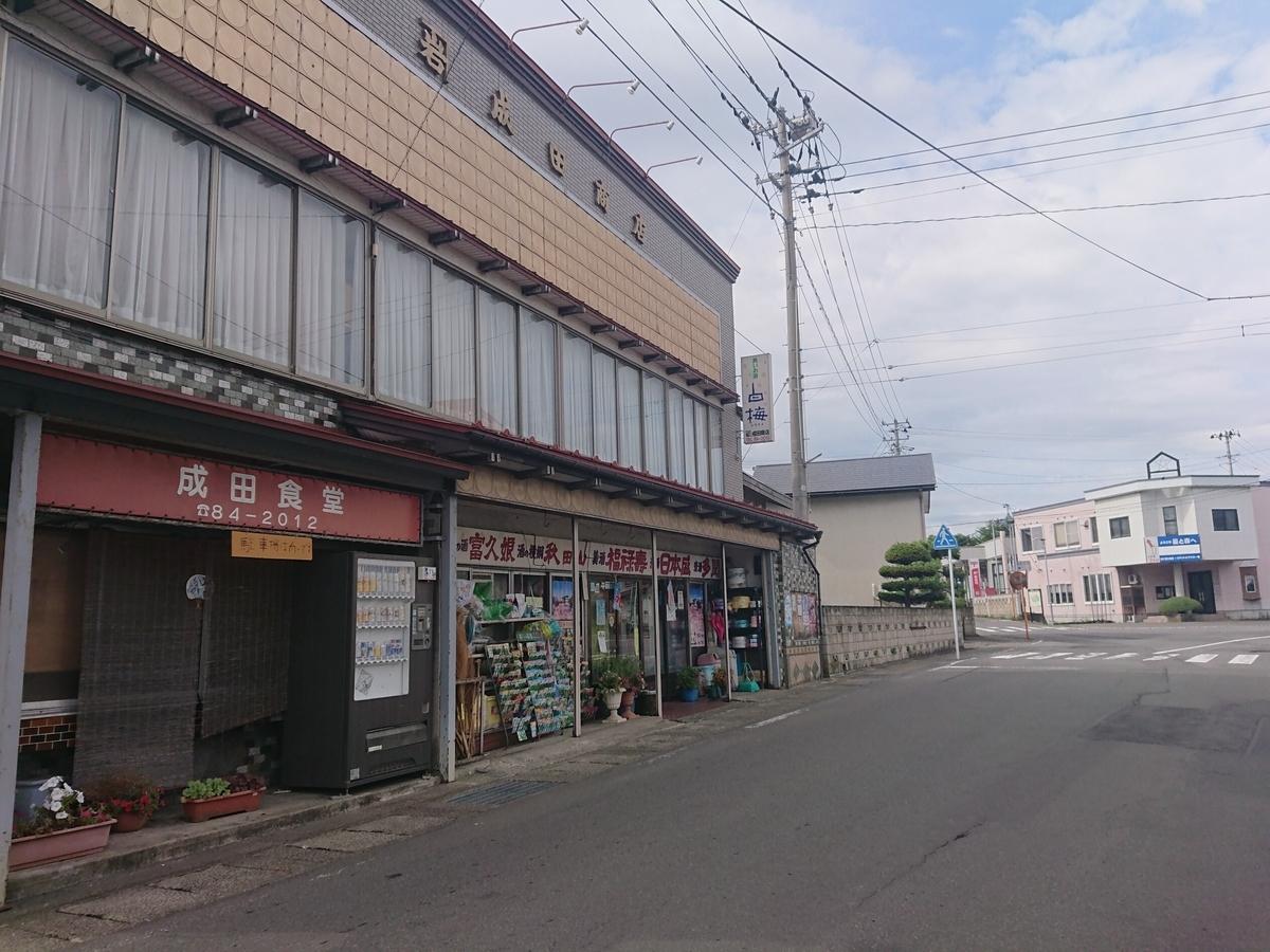 f:id:deep-karuma-waap-ec-real-s1:20190321221749j:plain