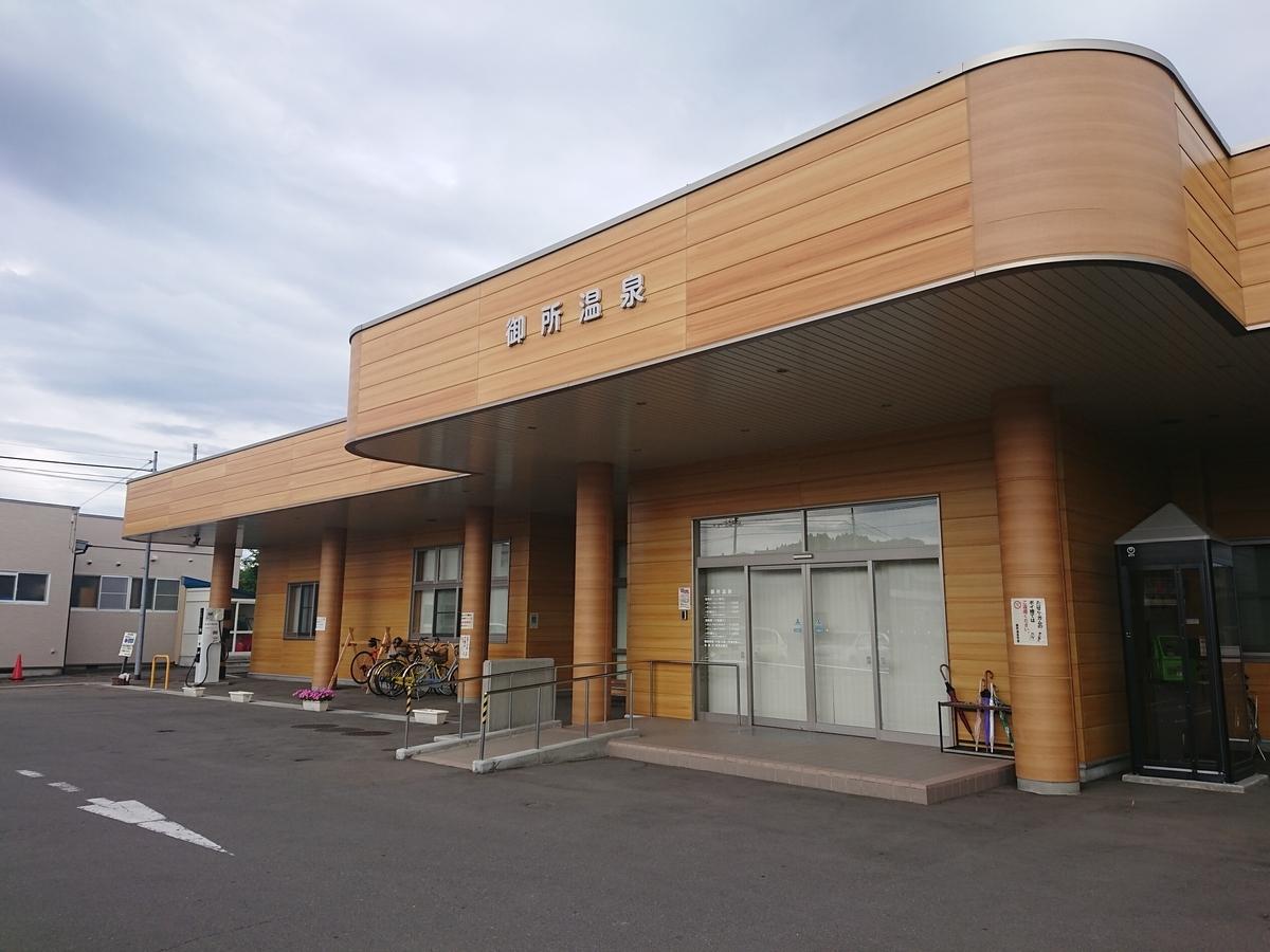 f:id:deep-karuma-waap-ec-real-s1:20190321222119j:plain