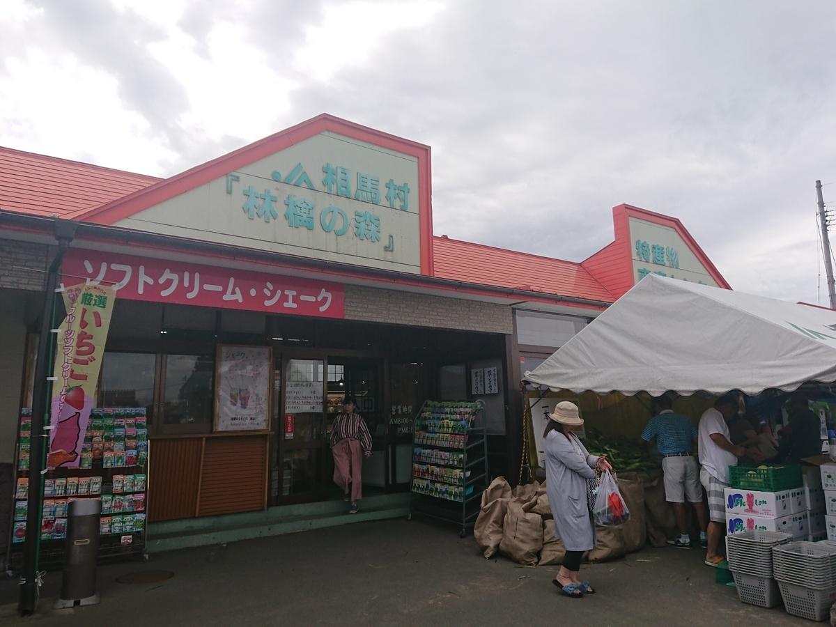 f:id:deep-karuma-waap-ec-real-s1:20190321222644j:plain