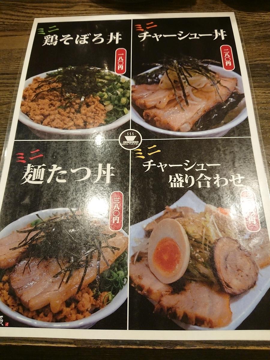 f:id:deep-karuma-waap-ec-real-s1:20190322224140j:plain