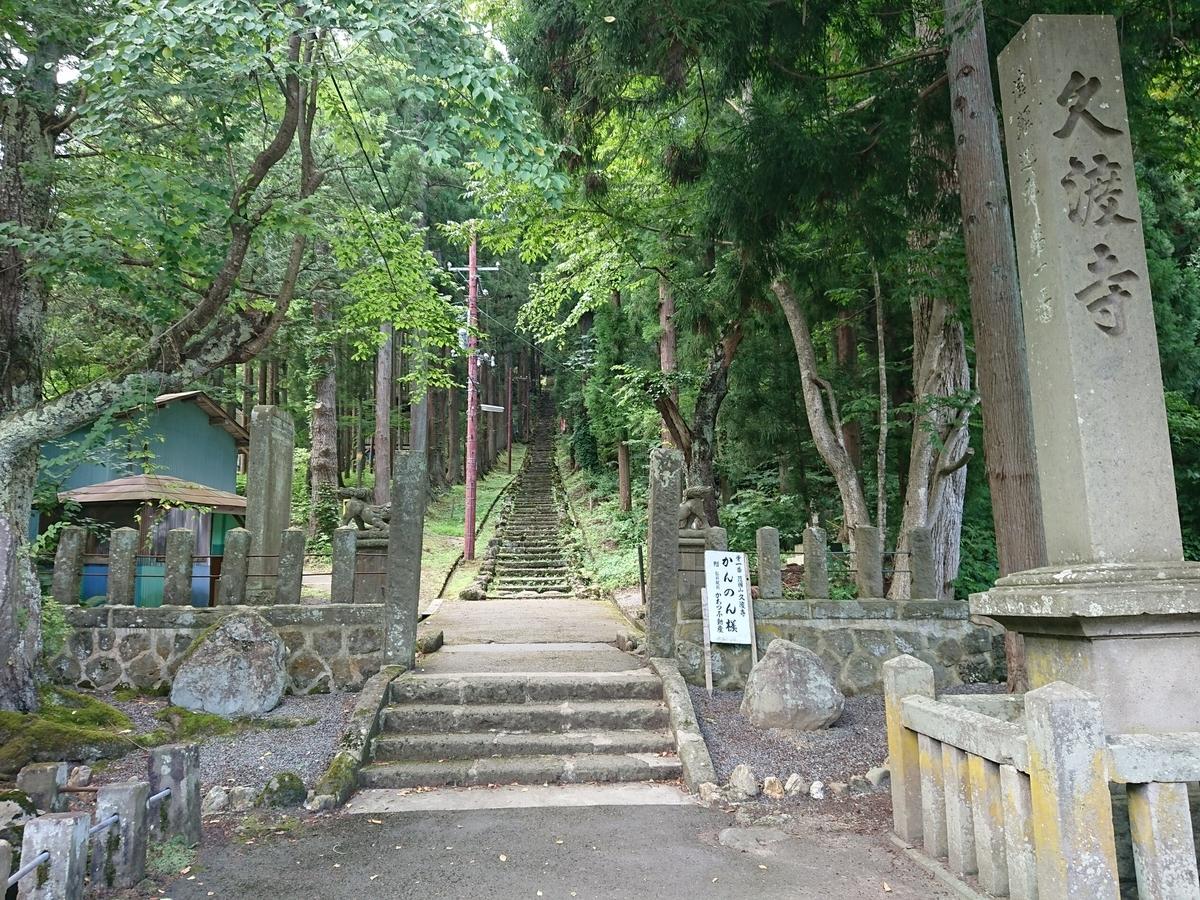f:id:deep-karuma-waap-ec-real-s1:20190324110409j:plain