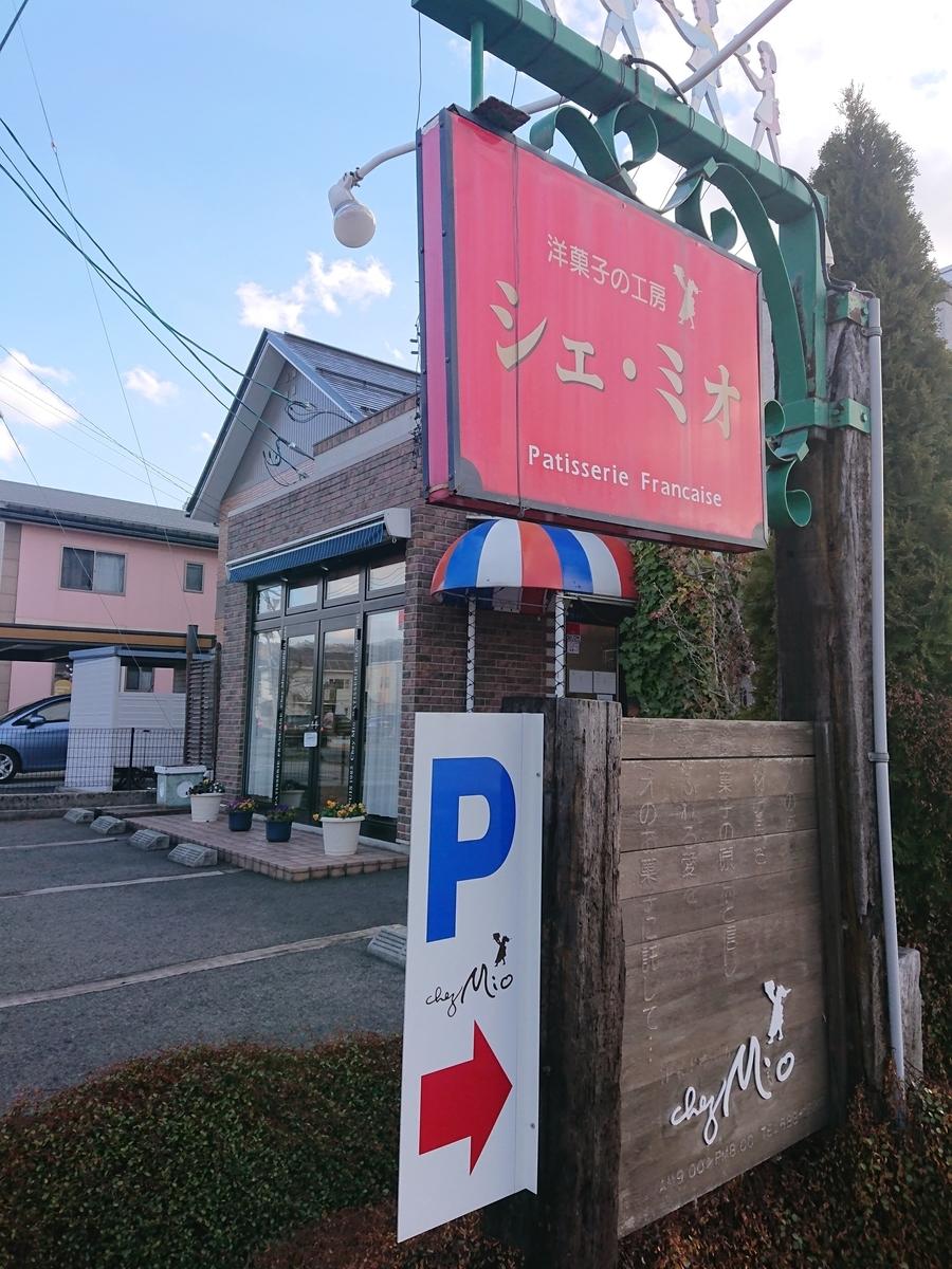 f:id:deep-karuma-waap-ec-real-s1:20190324221919j:plain