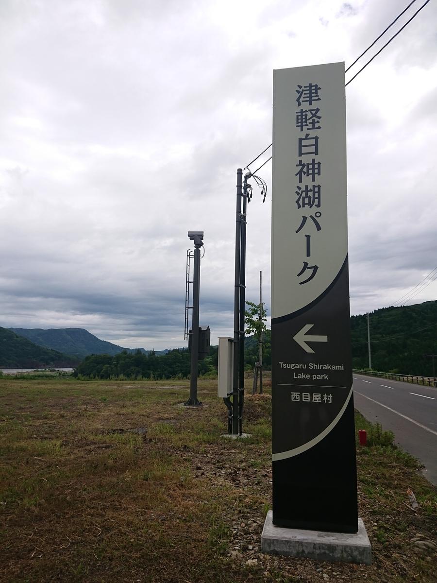 f:id:deep-karuma-waap-ec-real-s1:20190325225903j:plain