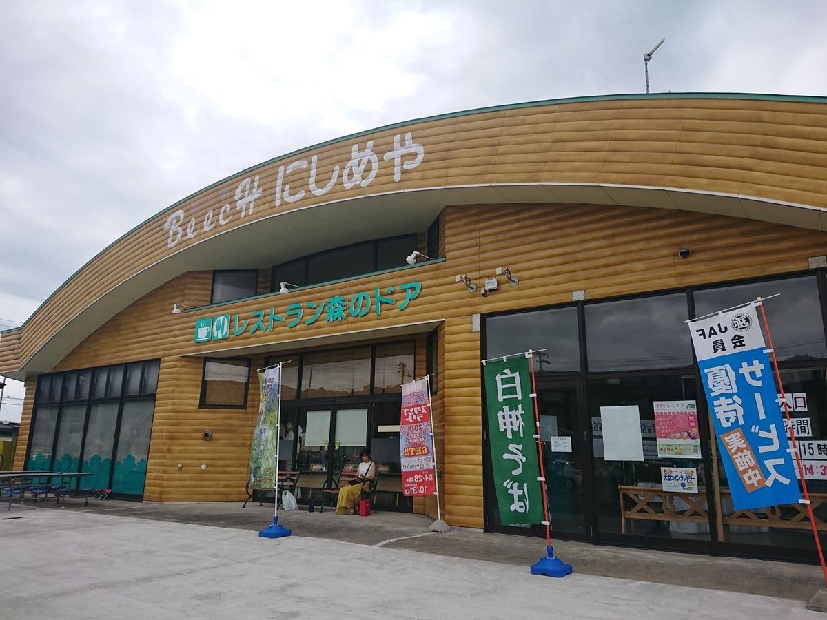 f:id:deep-karuma-waap-ec-real-s1:20190326222707j:plain