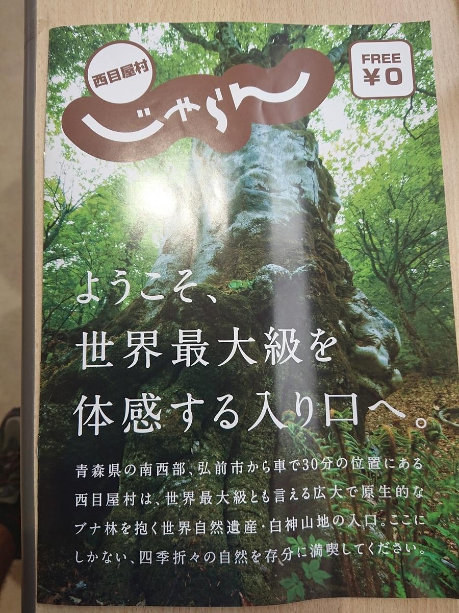 f:id:deep-karuma-waap-ec-real-s1:20190326223940j:plain