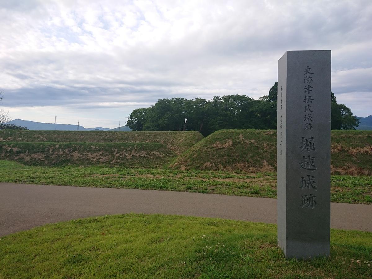 f:id:deep-karuma-waap-ec-real-s1:20190328214352j:plain