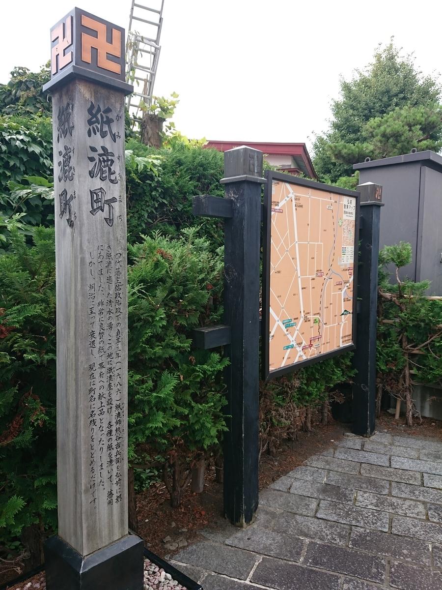 f:id:deep-karuma-waap-ec-real-s1:20190330225050j:plain