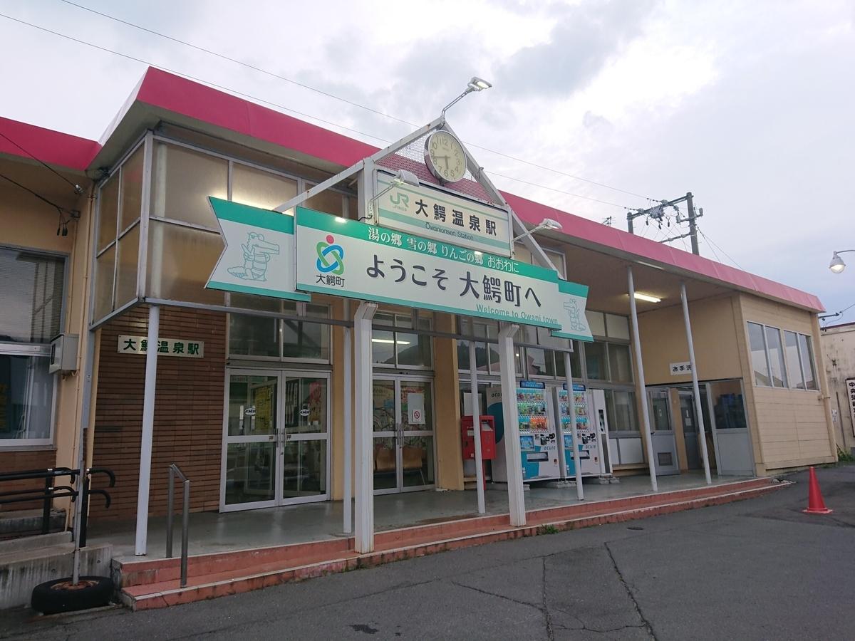 f:id:deep-karuma-waap-ec-real-s1:20190331105828j:plain