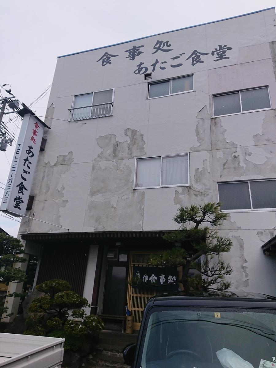 f:id:deep-karuma-waap-ec-real-s1:20190331144053j:plain