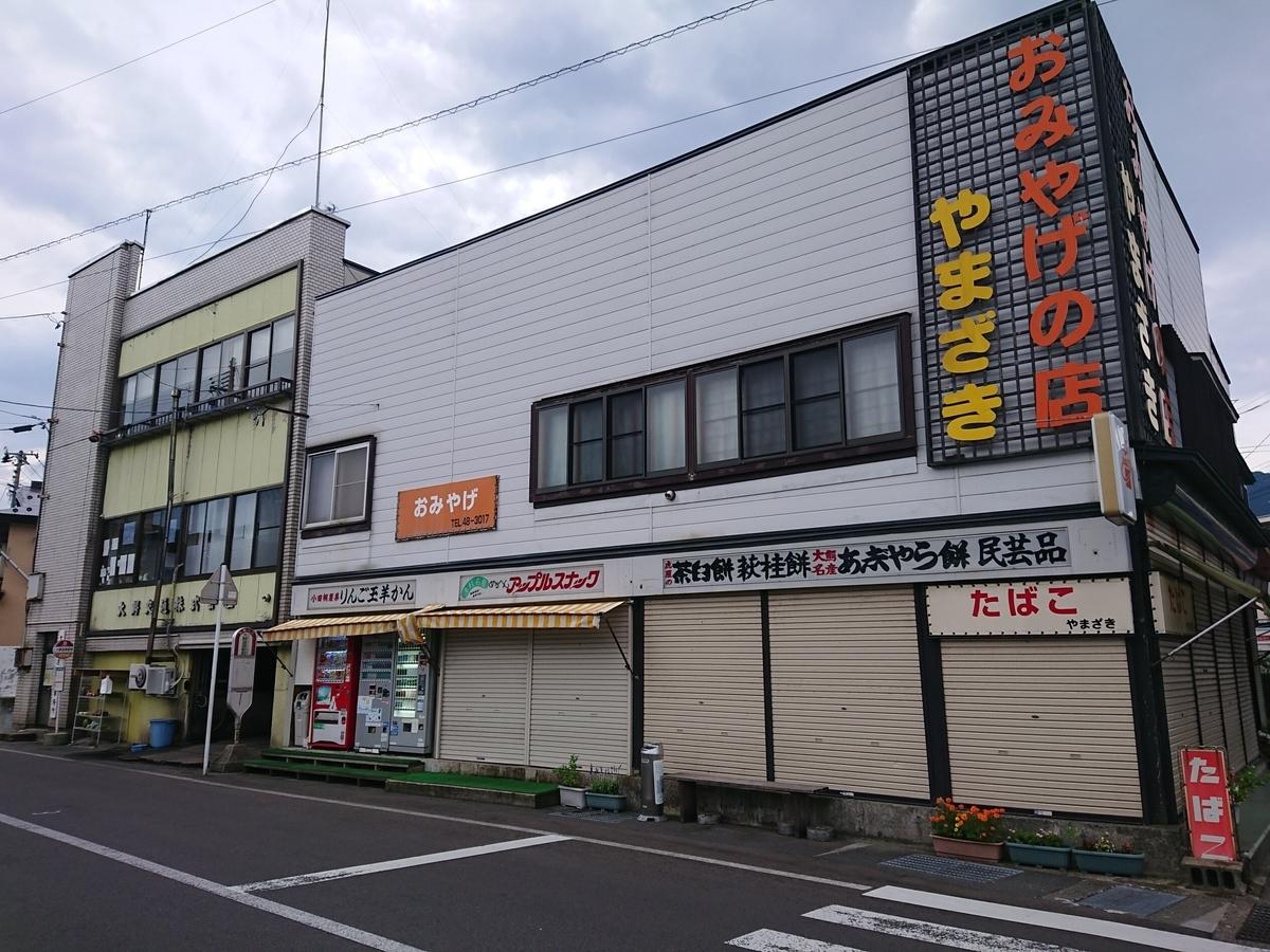 f:id:deep-karuma-waap-ec-real-s1:20190401013851j:plain