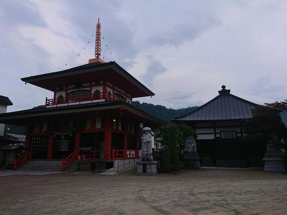 f:id:deep-karuma-waap-ec-real-s1:20190401021704j:plain
