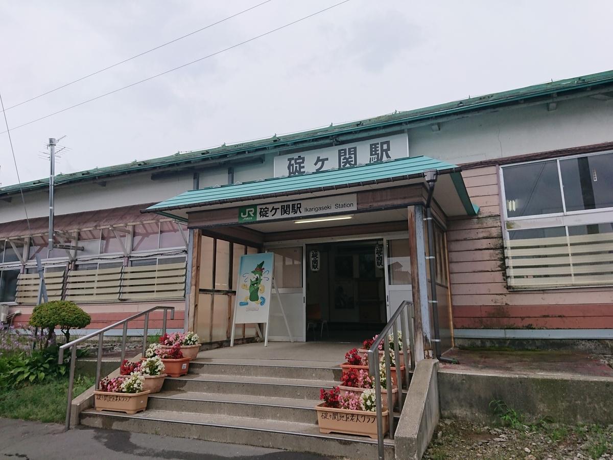f:id:deep-karuma-waap-ec-real-s1:20190401230521j:plain