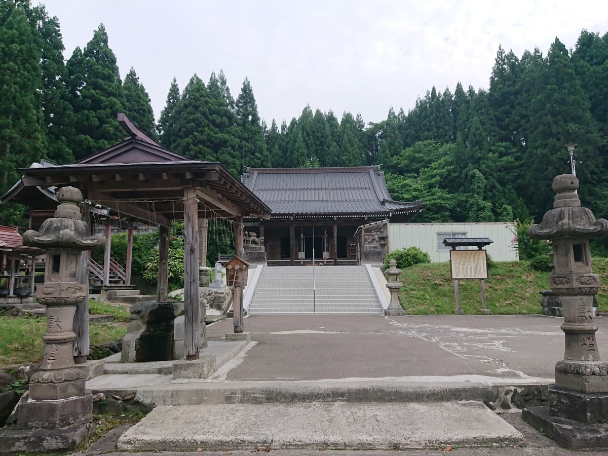 f:id:deep-karuma-waap-ec-real-s1:20190402001435j:plain
