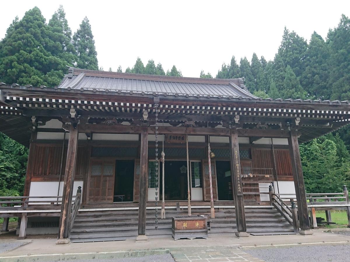 f:id:deep-karuma-waap-ec-real-s1:20190402001505j:plain