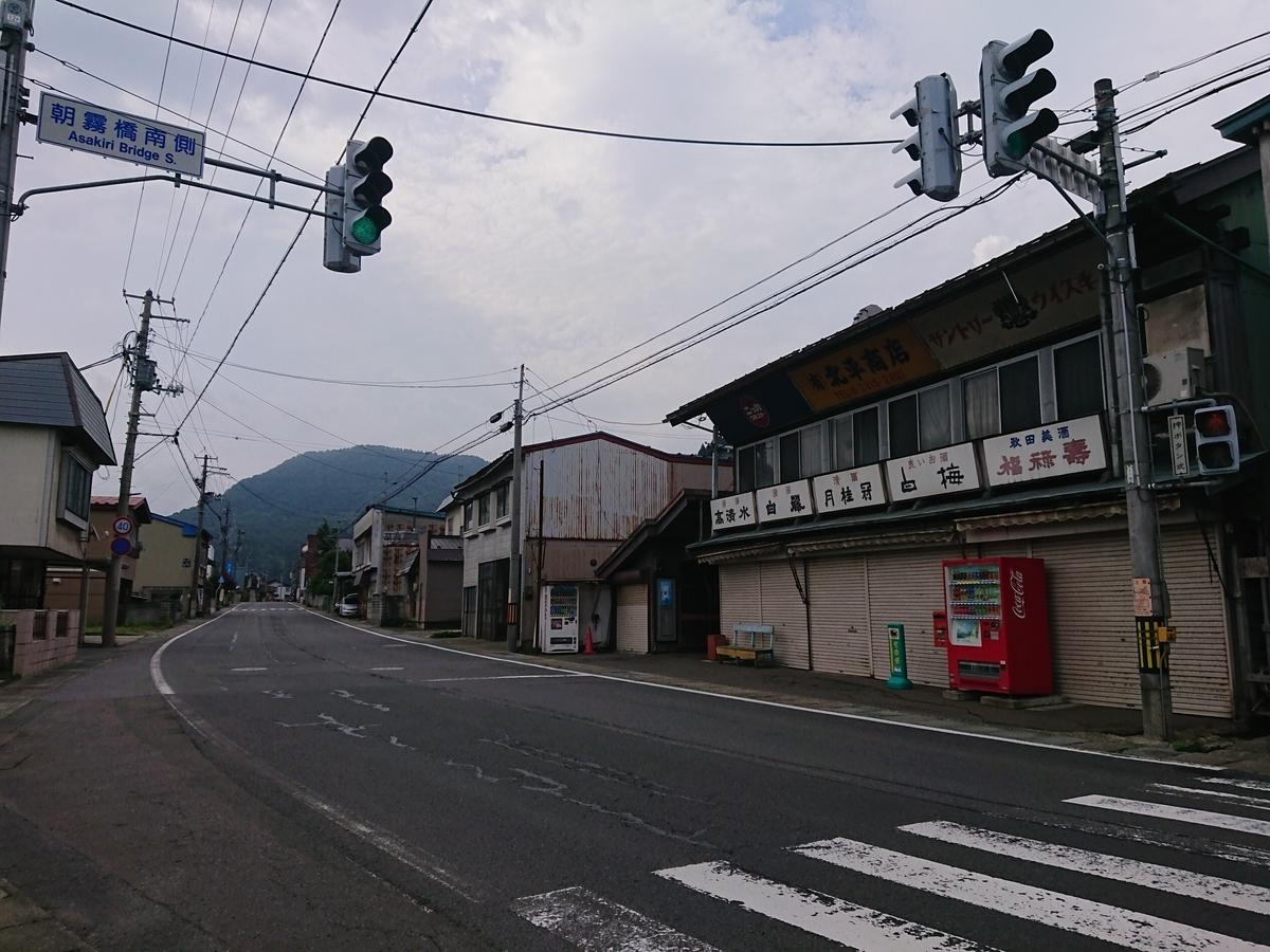 f:id:deep-karuma-waap-ec-real-s1:20190402011231j:plain