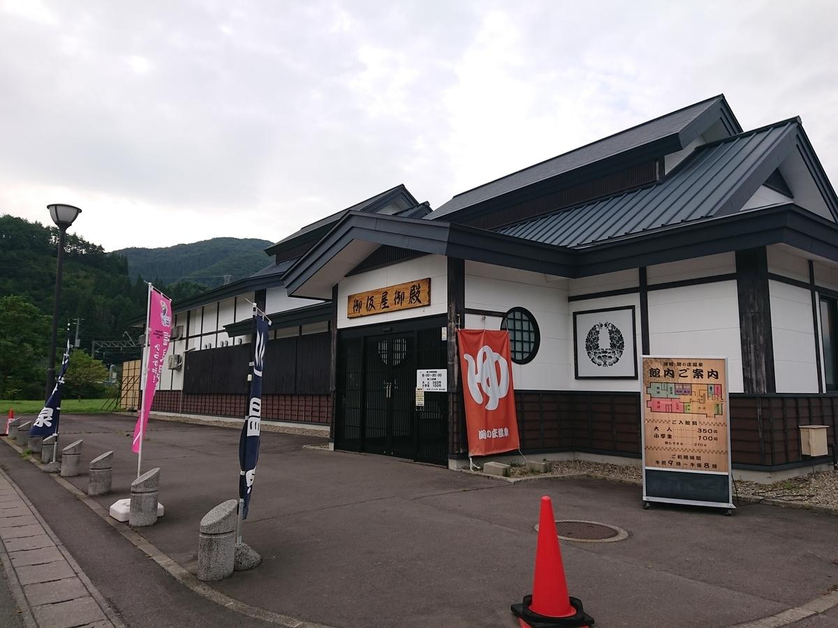 f:id:deep-karuma-waap-ec-real-s1:20190402130146j:plain
