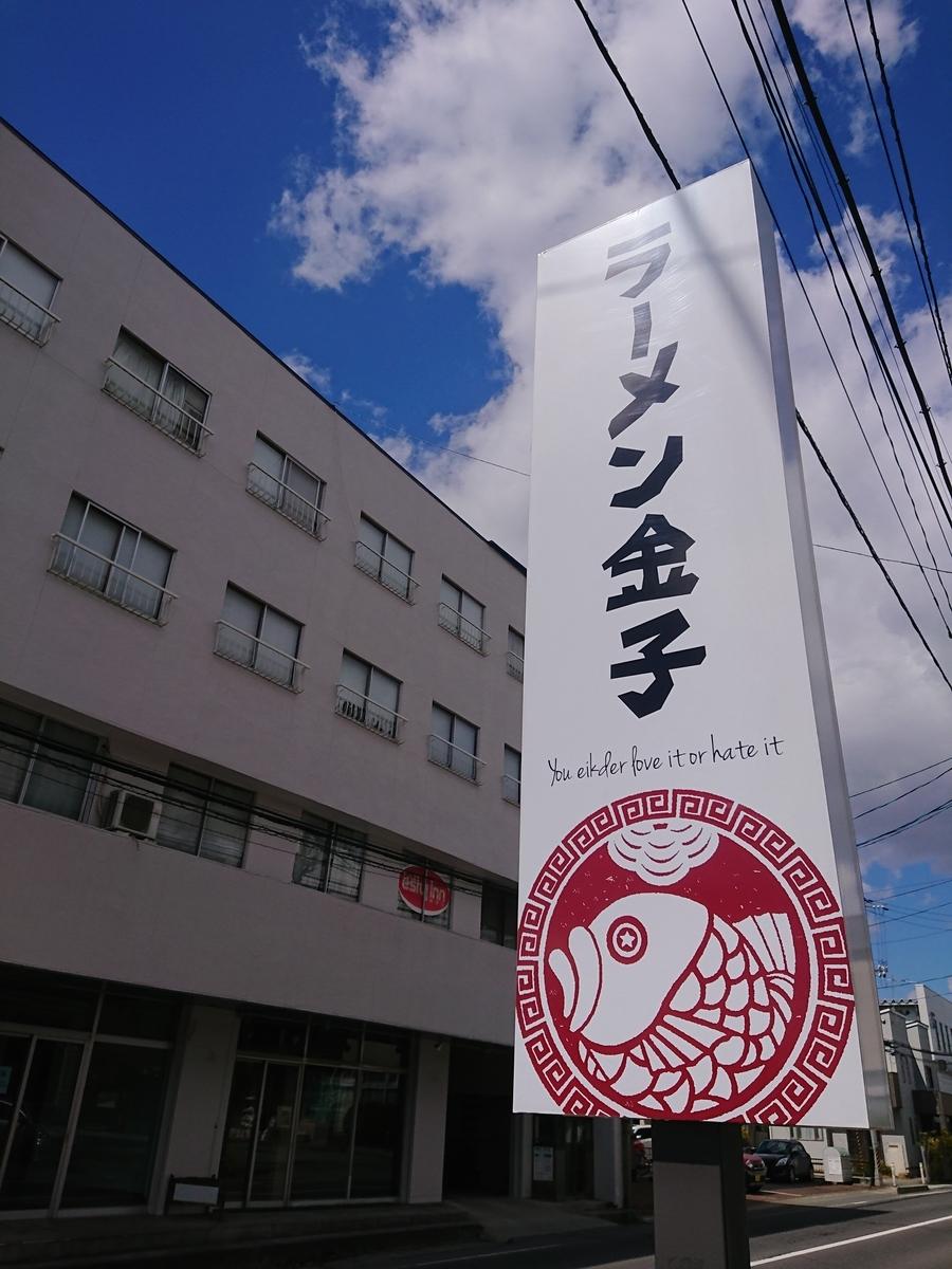f:id:deep-karuma-waap-ec-real-s1:20190409230358j:plain