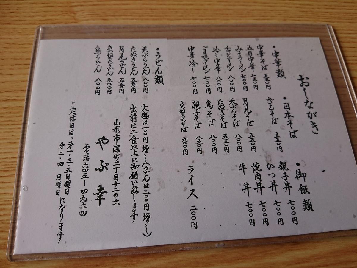 f:id:deep-karuma-waap-ec-real-s1:20190414172617j:plain