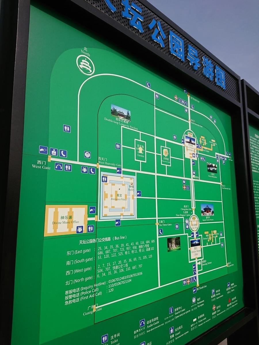 f:id:deep-karuma-waap-ec-real-s1:20190418221802j:plain