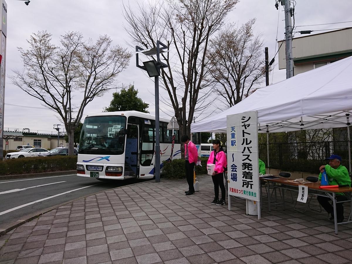 f:id:deep-karuma-waap-ec-real-s1:20190424221751j:plain