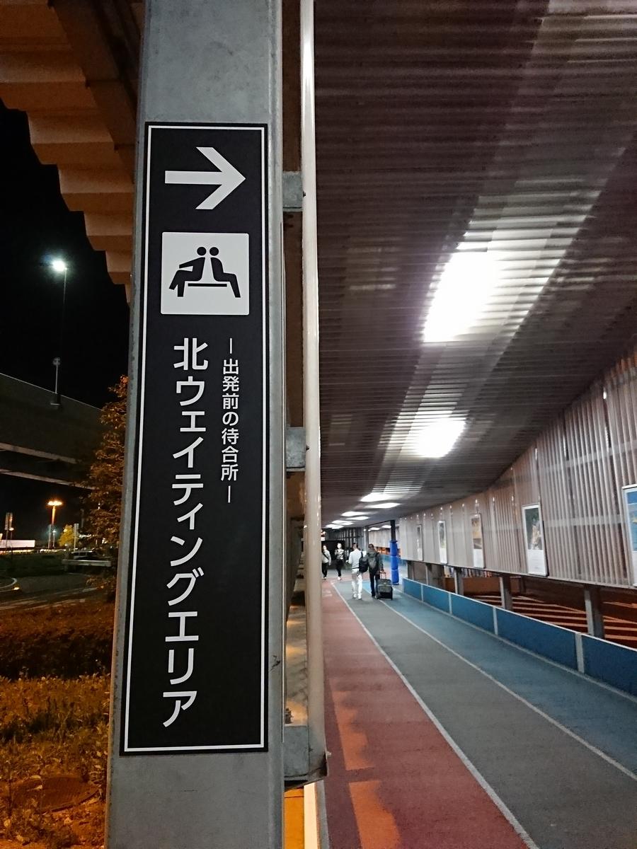 f:id:deep-karuma-waap-ec-real-s1:20190509233232j:plain