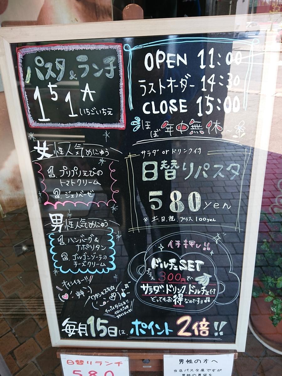 f:id:deep-karuma-waap-ec-real-s1:20190512193542j:plain