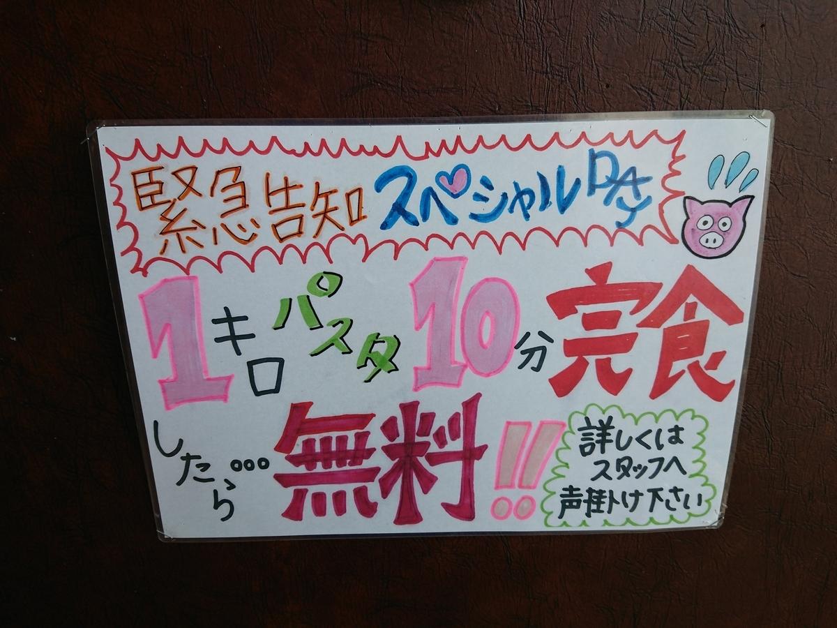 f:id:deep-karuma-waap-ec-real-s1:20190512203130j:plain