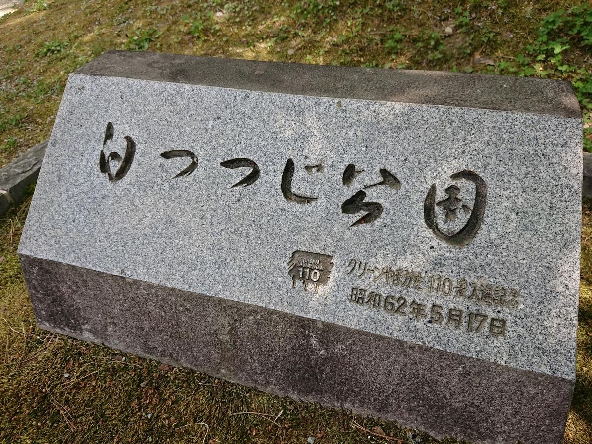 f:id:deep-karuma-waap-ec-real-s1:20190520232201j:plain