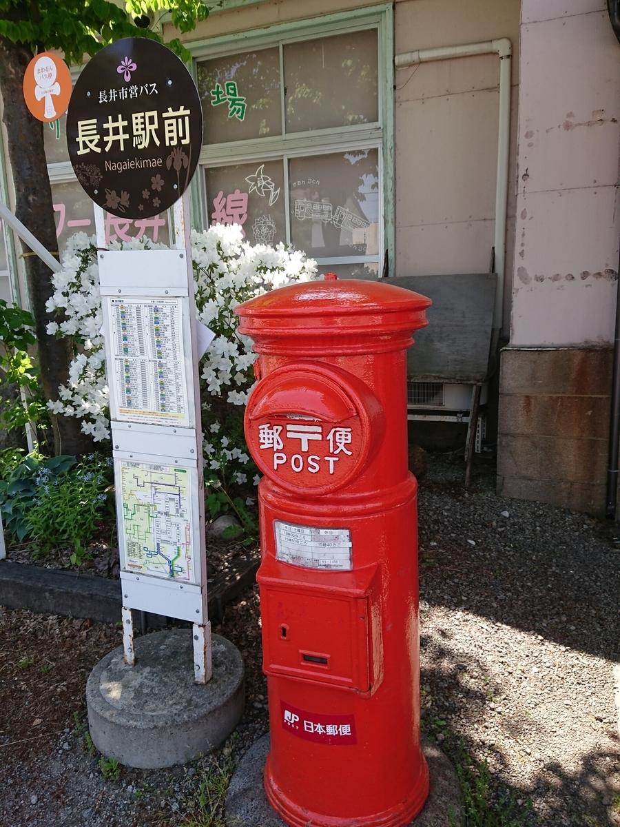 f:id:deep-karuma-waap-ec-real-s1:20190521122747j:plain