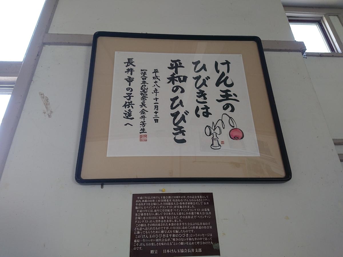 f:id:deep-karuma-waap-ec-real-s1:20190521123555j:plain