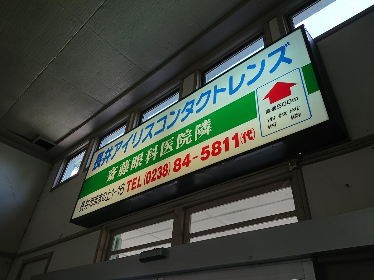f:id:deep-karuma-waap-ec-real-s1:20190521125353j:plain