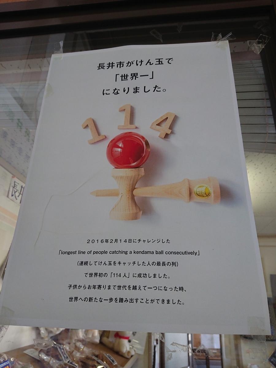 f:id:deep-karuma-waap-ec-real-s1:20190521125734j:plain