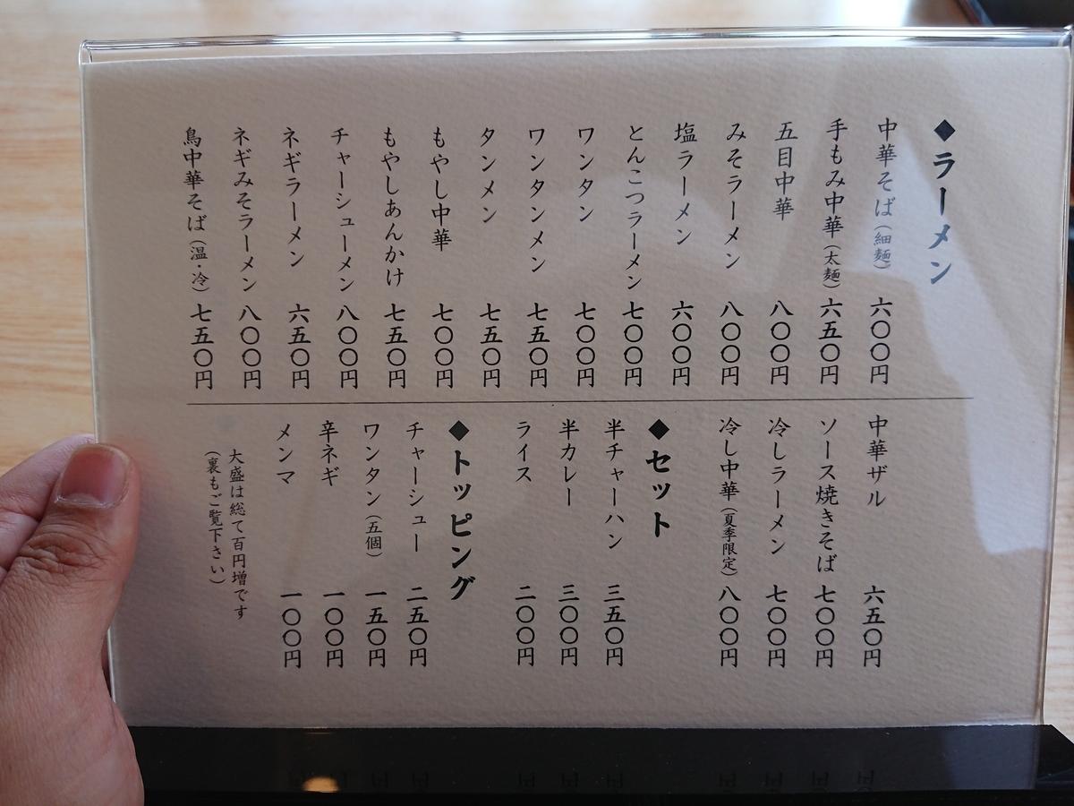 f:id:deep-karuma-waap-ec-real-s1:20190526212736j:plain