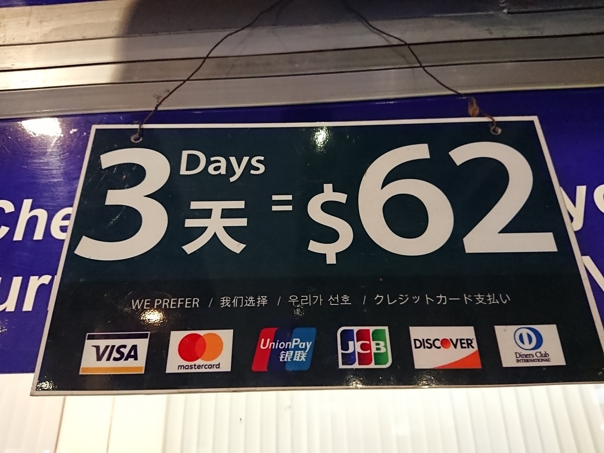 f:id:deep-karuma-waap-ec-real-s1:20190526235231j:plain