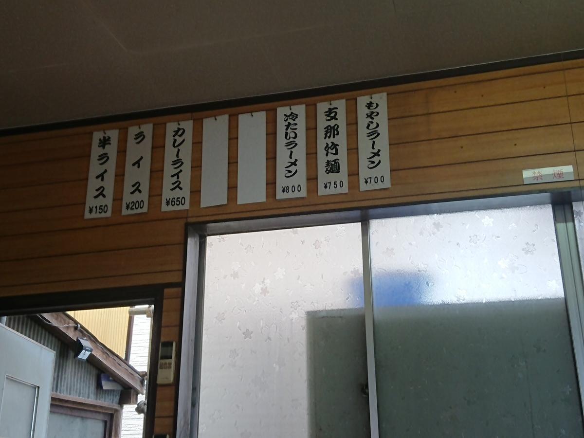 f:id:deep-karuma-waap-ec-real-s1:20190611205512j:plain