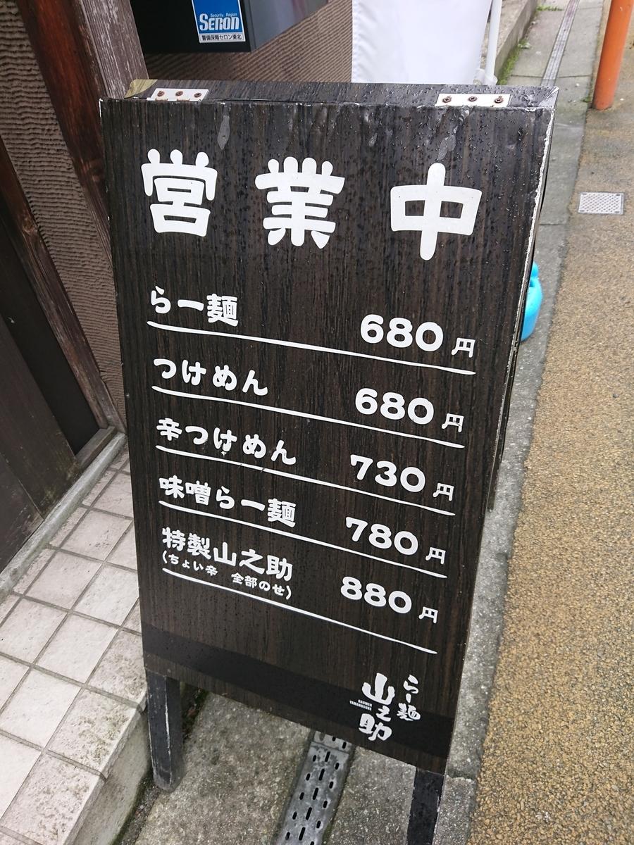 f:id:deep-karuma-waap-ec-real-s1:20190617014255j:plain