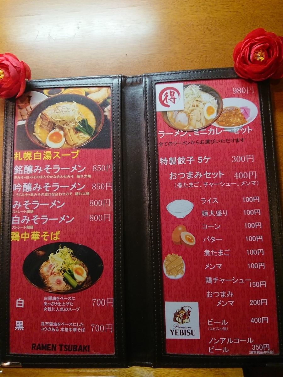 f:id:deep-karuma-waap-ec-real-s1:20190617214809j:plain