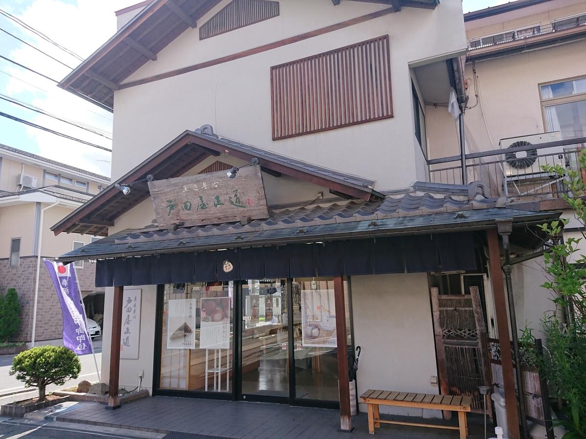 f:id:deep-karuma-waap-ec-real-s1:20190618205936j:plain