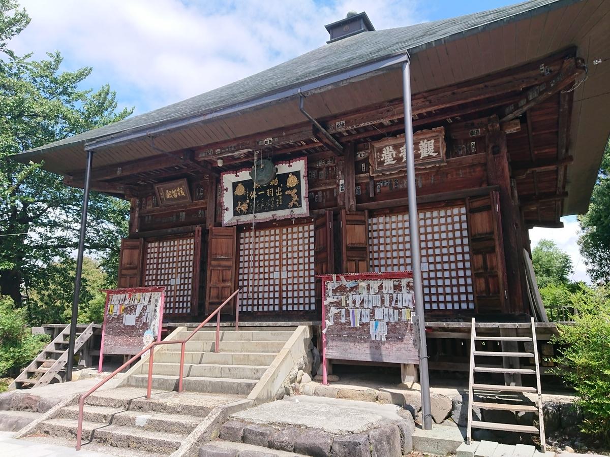 f:id:deep-karuma-waap-ec-real-s1:20190619220157j:plain