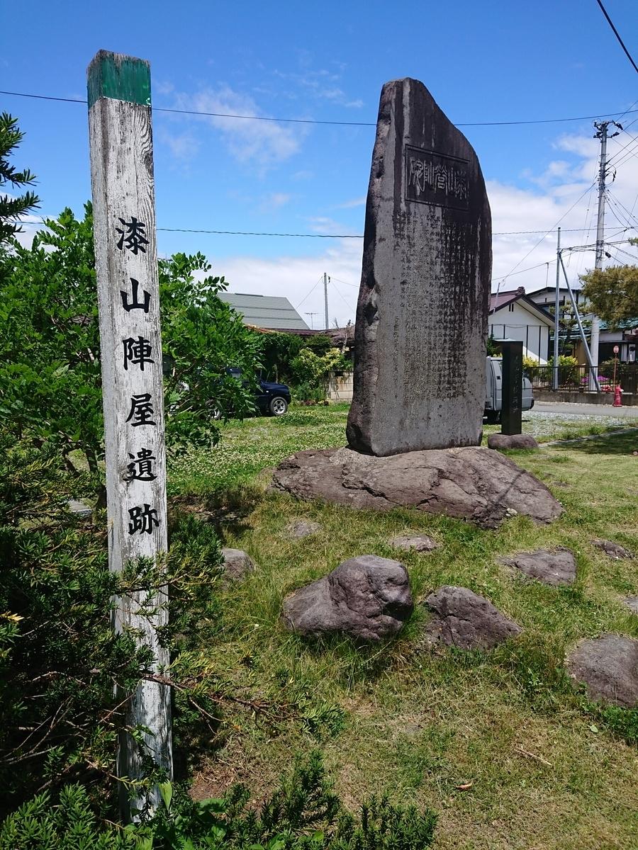 f:id:deep-karuma-waap-ec-real-s1:20190619233141j:plain