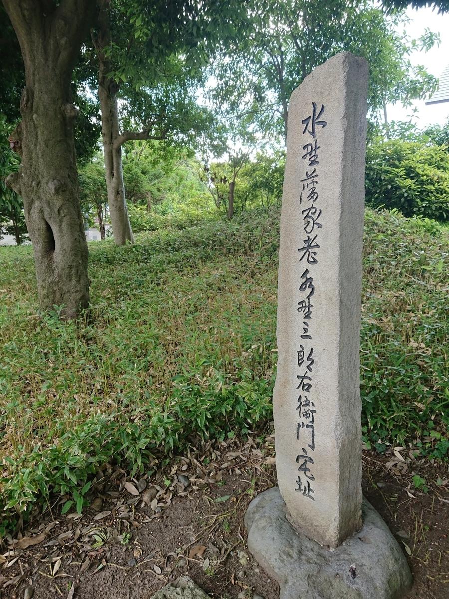 f:id:deep-karuma-waap-ec-real-s1:20190626003436j:plain