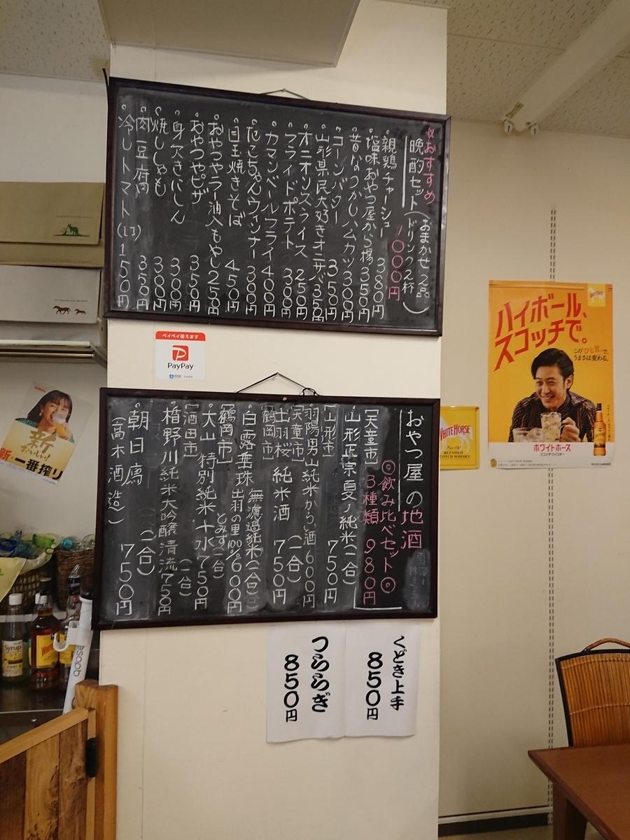 f:id:deep-karuma-waap-ec-real-s1:20190627231236j:plain