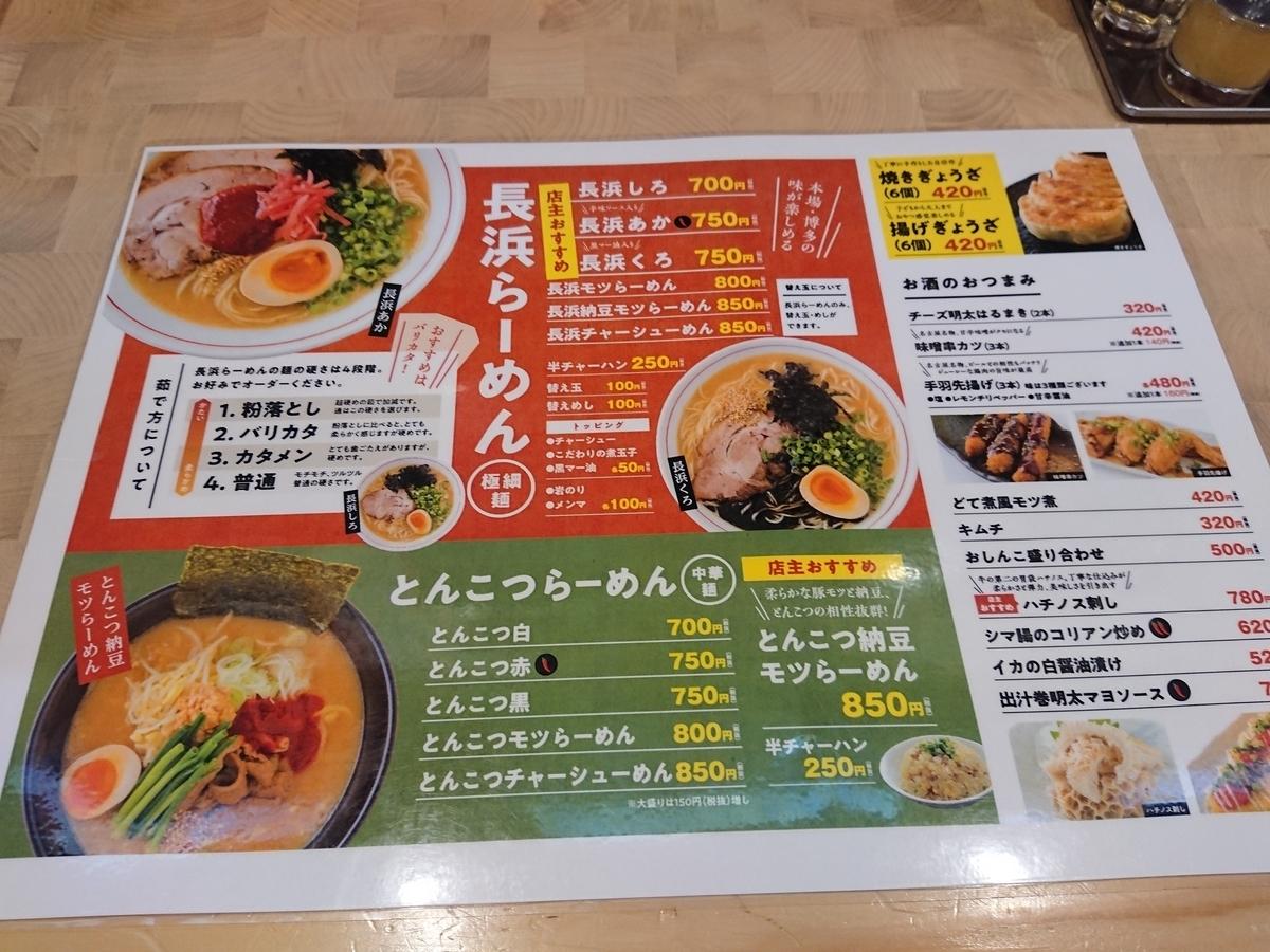 f:id:deep-karuma-waap-ec-real-s1:20190630000526j:plain