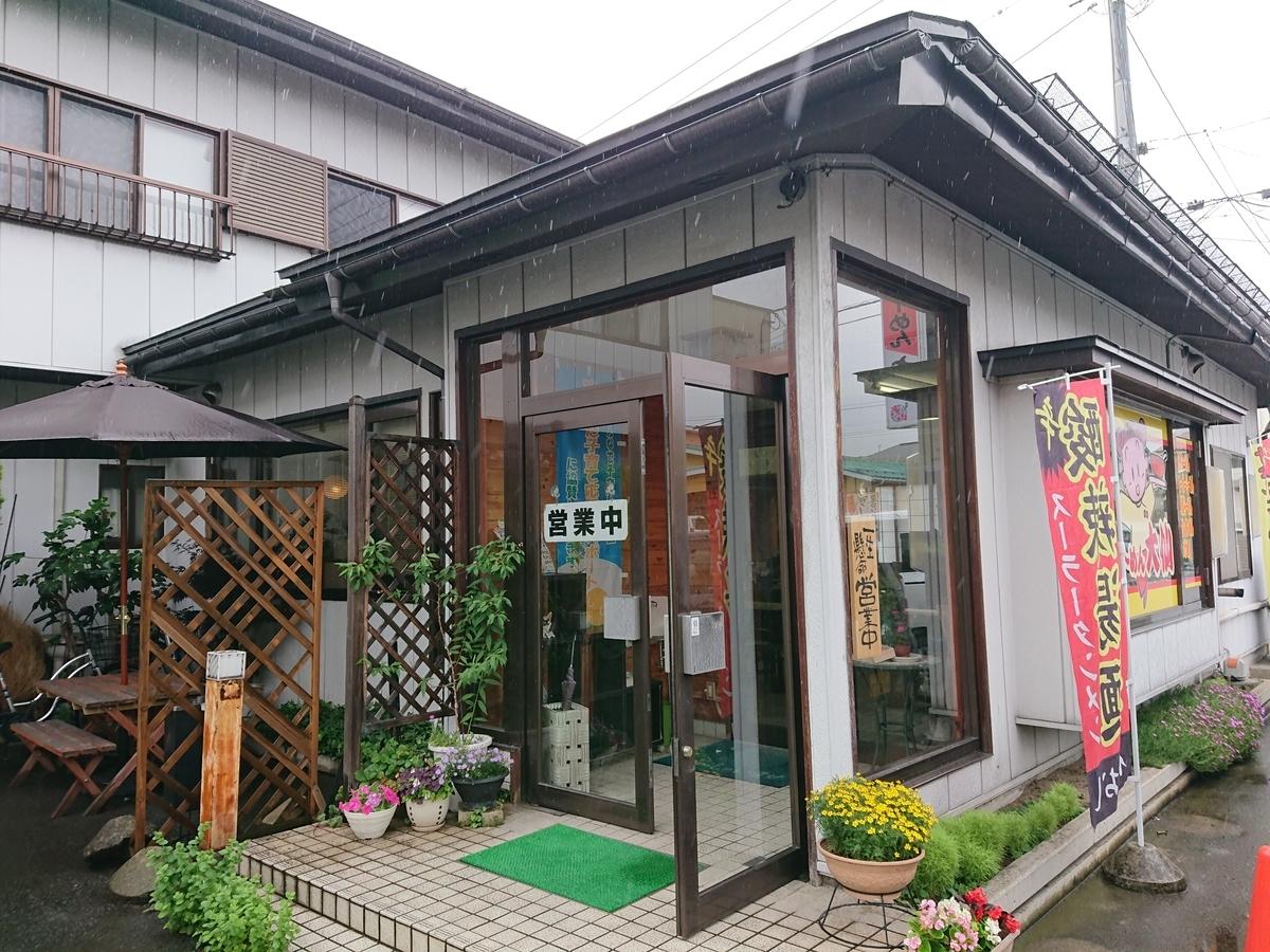 f:id:deep-karuma-waap-ec-real-s1:20190630165020j:plain
