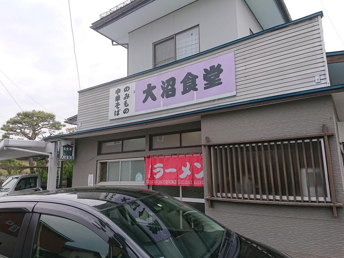 f:id:deep-karuma-waap-ec-real-s1:20190630224710j:plain