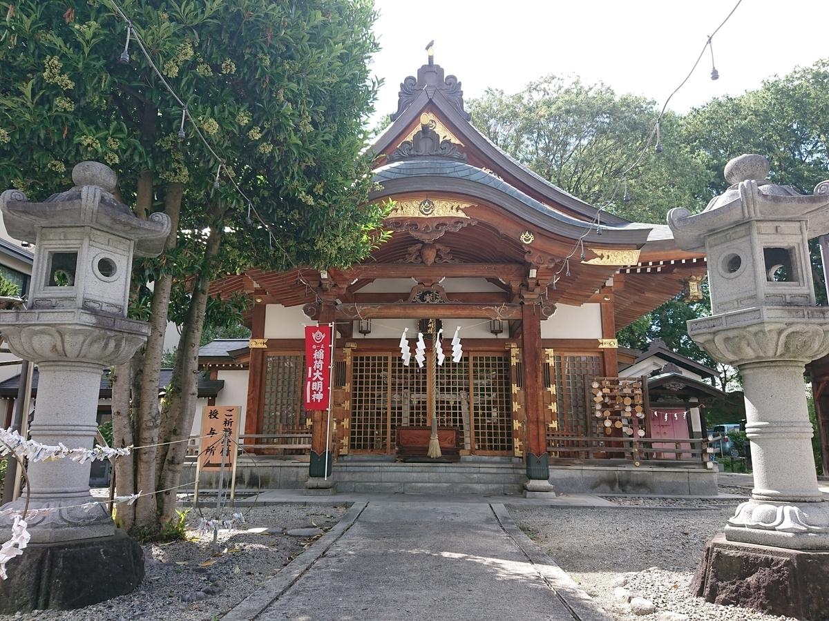 f:id:deep-karuma-waap-ec-real-s1:20190704222346j:plain
