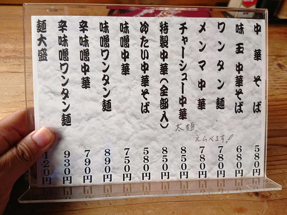 f:id:deep-karuma-waap-ec-real-s1:20190708003959j:plain