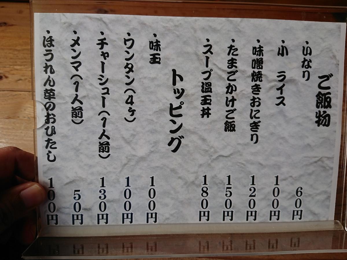 f:id:deep-karuma-waap-ec-real-s1:20190708004113j:plain